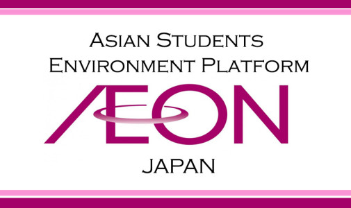 Beasiswa Asian Students Environment Platform Jepang