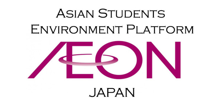 Scholarship Asian Students Environment Platform Japan