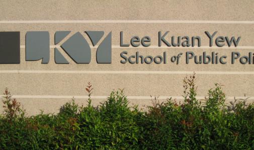 Beasiswa Lee Kuan Yew School of Public Policy