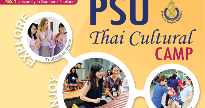 Penawaran Terbuka Penerima Beasiswa PSU 2017 Thai Cultural Camp